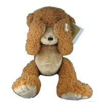 Lovable Lost Teddy Bear by Russ Berrie - 9.0 in. x 6.0 in. x 4.0 in.