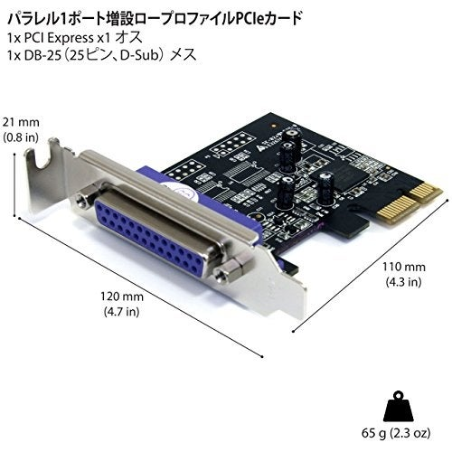 Startech Pex1plp 1 Port Pci Express Low Profile Parallel Adapter Card