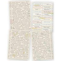"""Word Labels; 4 Designs/2Ea - The Reset Girl Stickers 4""""X6"""" 8/Pkg"""