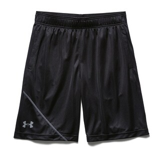 Under Armour Men's Quarter Training Shorts - Black - Small