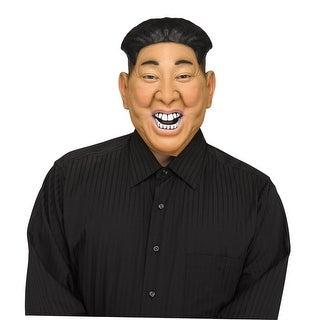 Adult Kim Jung-Un Political Mask