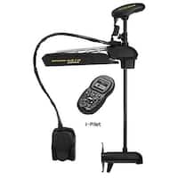 Minn Kota Ultrex 80-US2 - 24V-80lb-45 inch with i-pilot and Bluetooth 1368800
