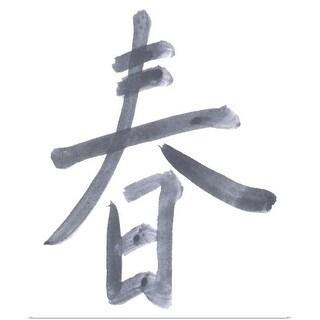 """calligraphy"" Poster Print"