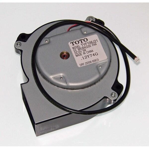 OEM Epson Blower Fan Specifically For: PowerLite 8300i, PowerLite 9300i