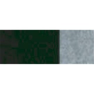Alvin Co GBA156B Watercolors Paynes Gray 7.5ml