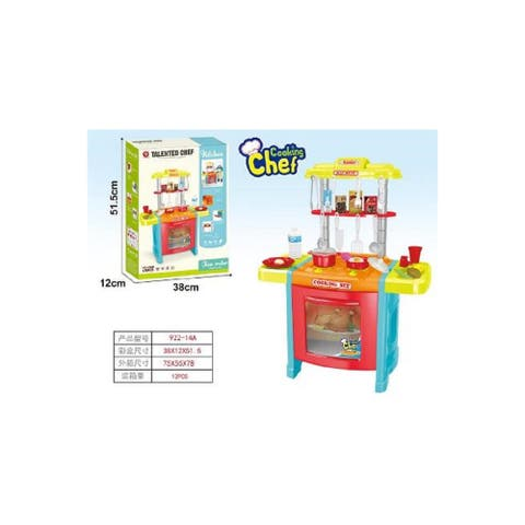 """42-Pieces Cooking Chef Kitchen Playset with Light and Sound Children's Toy """" Battery Operated 20.25"""""""