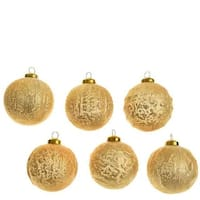 Gold Glass Balls Set of 6