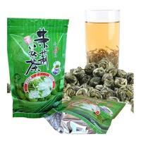 Jasmine Pearls Tea Jasmine Dragon Ball Scented Tea
