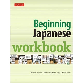Beginning Japanese - Lisa Berkson, Nathan Patton, et al.
