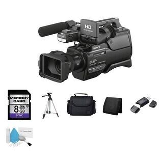 Sony HXR-2500 Camcorder Bundle