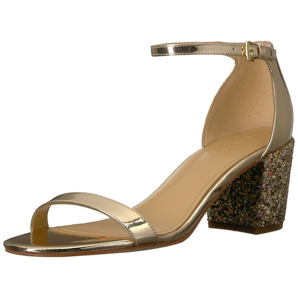 Marc Fisher Womens Safia Open Toe Casual Ankle Strap Sandals