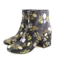 Bar III Womens Gatlin Fabric Closed Toe Ankle Fashion Boots