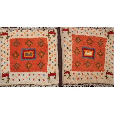 "Set Of 2 Tribal Gabbeh Persian Area Rug Wool Handmade Carpet - 1'4"" x 1'5"" Square"