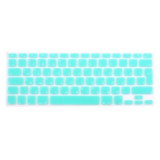 Russian Silicone Keyboard Skin Cover Light Blue for Macbook Air 13 15 17 EU