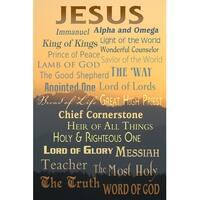 Names of God - Inspirational - LP Artwork (100% Cotton Towel Absorbent)
