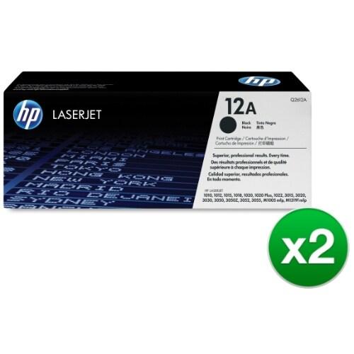 HP 12A Black Original LaserJet Toner Cartridges (Q2612AG)(2-Pack)
