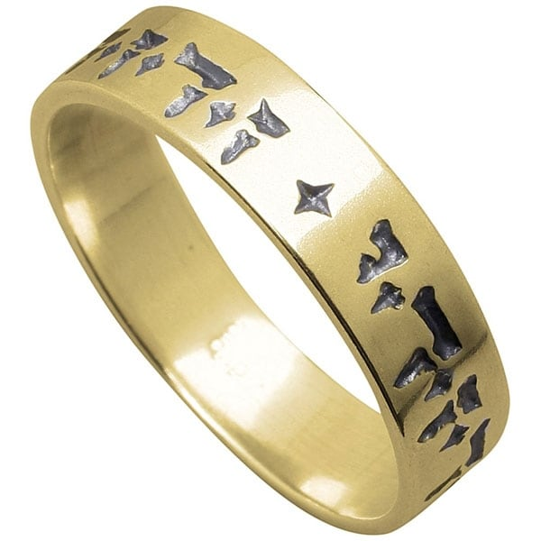 Women's Languages Of Love Ring - Hebrew - Gold - Size 10
