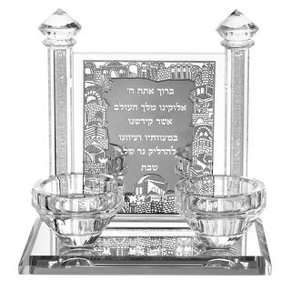 Crystal Candle Holder With Silver Hadlakat Neroth 5x5x3
