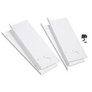 Panduit PanZone PZWIFIDCB Aluminum In-Ceiling Mounting Bracket Kit for PZWIFIEN, PZWIFIENA and PZWIFIED