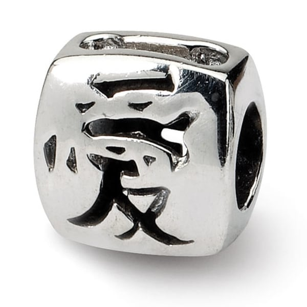 Sterling Silver Reflections Chinese Love Bead (4mm Diameter Hole)