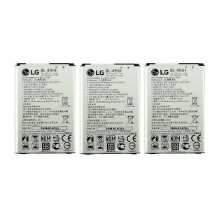 Battery for LG BL49JH 3-Pack Cell Phone Battery