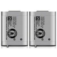 Replacement Panasonic N4HHGMB00001 NiMH Cordless Phone Battery (2 Pack)