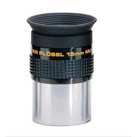 """Meade Series 40000 1.25"""" Plossi Eyepieces (5) and Filters (6) Set - Black"""