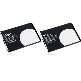 New Replacement Battery for Motorola SNN5743A / SNN5766A / SNN5771  Battery Models (2 Pack) (Li-Ion)