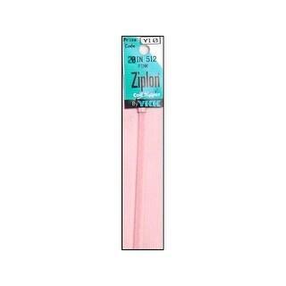 "YKK Ziplon Coil Zipper 20"" Baby Pink"