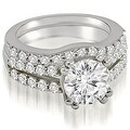 1.55 cttw. 14K White Gold Cathedral Split Shank Round Cut Diamond Bridal Set - Thumbnail 0