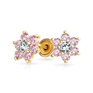 Bling Jewelry 14k Gold Pink CZ Flower Baby Safety Studs