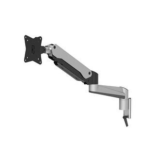 Monoprice Slat Fully Adjustable Gas Spring Monitor End-Mount Desk System - Silver For Monitor Displays & Desk Organization