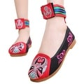 Women fashion Casual Shoes BalletCloth Embroidered Shoes Facial Makeup - Thumbnail 0