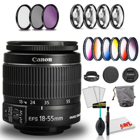 Canon EF-S 18-55mm f/3.5-5.6 IS II Lens (International Model) with