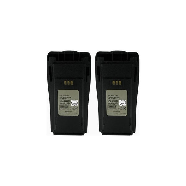 Motorola NNTN4496 Replacement Battery (2 Pack)
