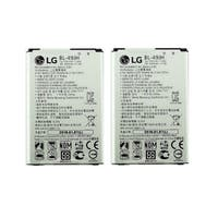Battery for LG BL49JH 2-Pack Cell Phone Battery
