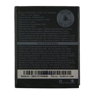"""""""Battery for HTC ADR6325 Replacement Battery"""""""