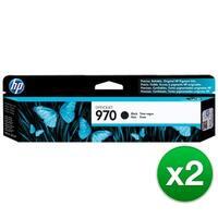 HP 970 Black Original Ink Cartridge (CN621AM)(2-Pack)