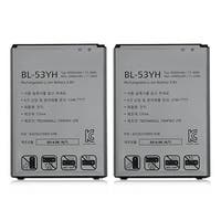 Replacement 3000mAh Battery For LG D850 / G3 Sprint Phone Models (2 Pack)