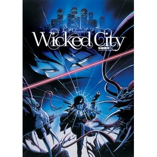 Wicked City - Wicked City (Remastered Special Edition) [DVD]