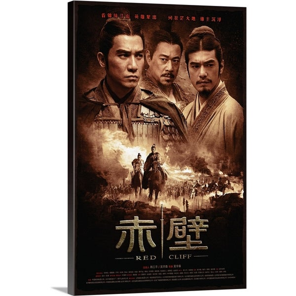 """""""Red Cliff - Movie Poster - Chinese"""" Canvas Wall Art"""