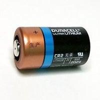 Shop Duracell Dl123 Ultra 3 Volt Lithium 123 Battery 12 Pack Free
