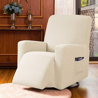 Subrtex Stretch Recliner Silpcover Jacquard Lazy Boy Chair Covers (Ivory)