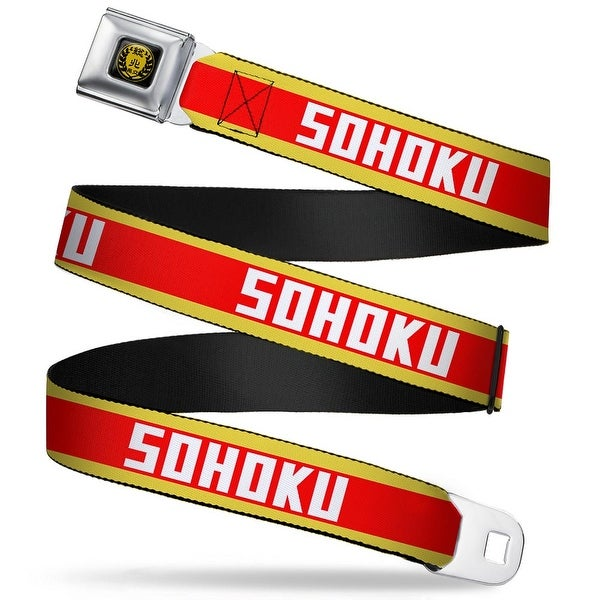 Crunchyroll Sohoku High School Crest Full Color Black Gold Yowamushi Pedal Seatbelt Belt