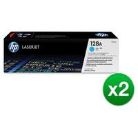 HP 128A Cyan Original LaserJet Toner Cartridge (CE321A)(2-Pack)