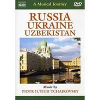 P.I. Tchaikovsky - Musical Journey: Russia Ukrai [DVD]
