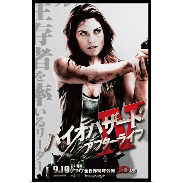 Shop Resident Evil Afterlife Movie Poster Japanese Poster Print Overstock 24131613