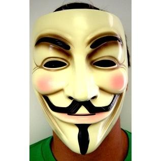 V For Vendetta Mask - Yellow