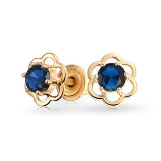 Bling Jewelry 14k Gold Blue CZ Screw Back Kids Flower Stud Earrings