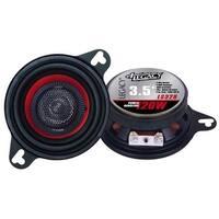 SA LS328 3.5 in. 120 Watt Two-Way Speakers